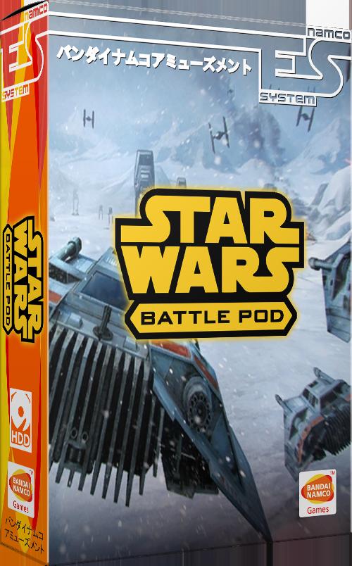 Box-Arcade-HDD.png