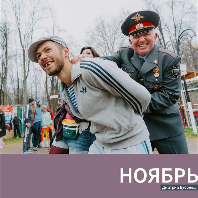 photo-2020-05-30-13-37-07