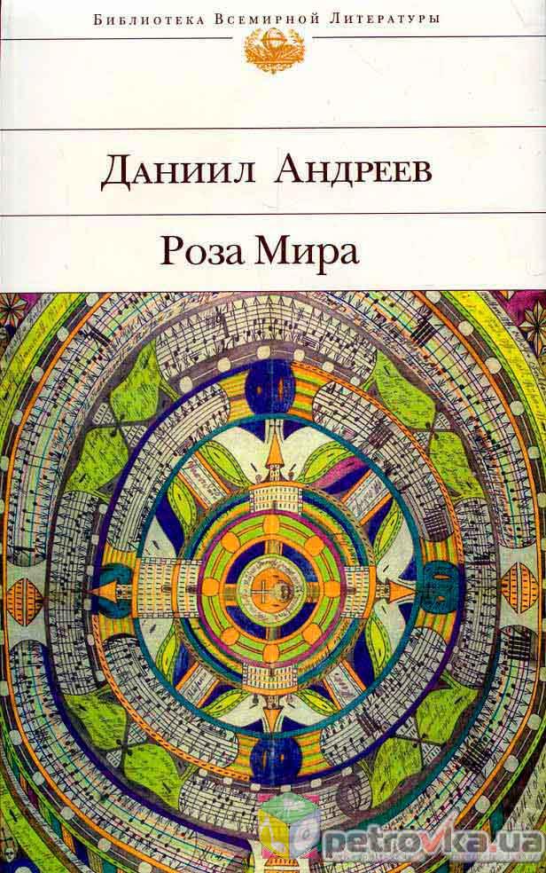 Десять интересных книг по эзотерике. 1466406013-043