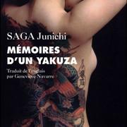 Memoires-d-un-Yakuza