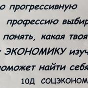 IMG-20200912-141117