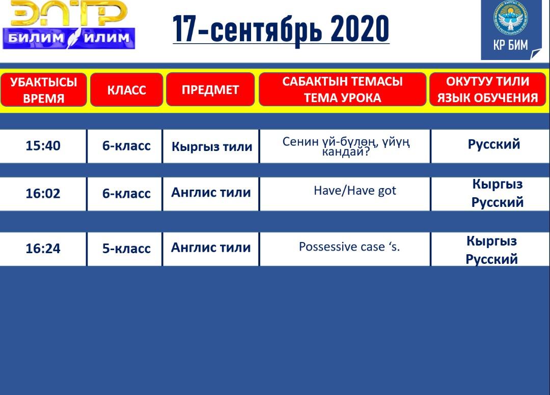 IMG-20200912-WA0015