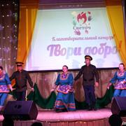 Tvori-Dobro-Koncert-Shilka-30-04-21-149