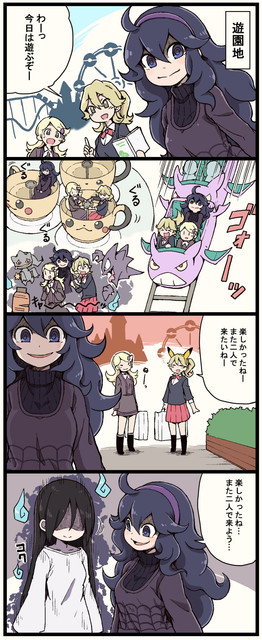 3069263-ace-trainer-hex-maniac-lass-banette-haunter-and-etc-pokemon-game-and-etc-drawn-by-nazonazo-n
