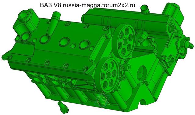 ВАЗ-V8. Восьмицилиндровый из двух вазовских. V8