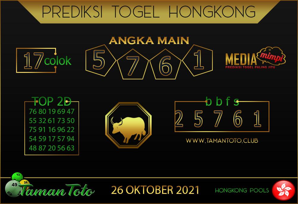 Prediksi Togel HONGKONG POOLS TAMAN TOTO 26 Oktober 2021