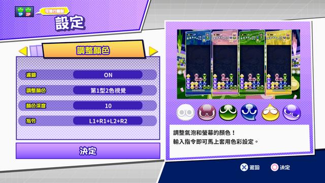 Nintendo Switch ™ 「魔法氣泡 eSports 」 將於 8 月 27 日 四 進行免費大型 資料更新 追加「觀戰」模式及全新角色 5