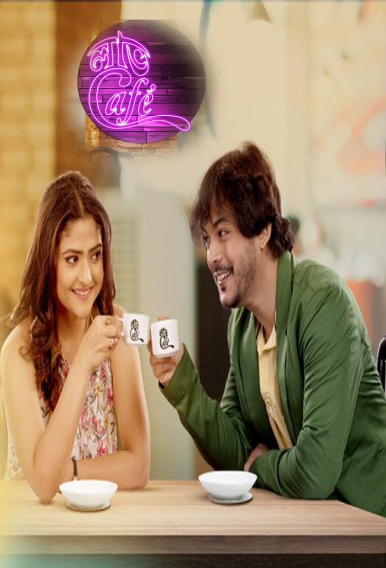 Love Cafe (2019) Bangla Movie HD
