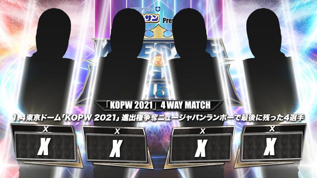 4 ganadores de la New Japan Rumble