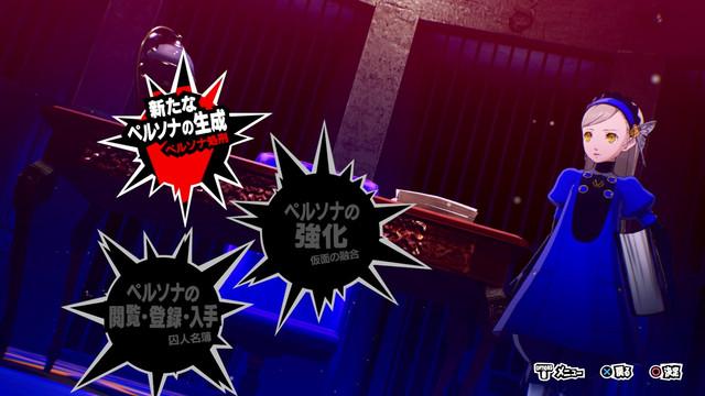 Topics tagged under atlus on 紀由屋分享坊 30