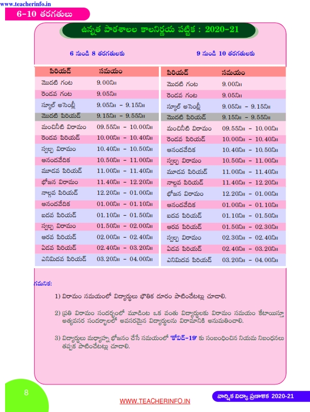 6-10-Time-table-001