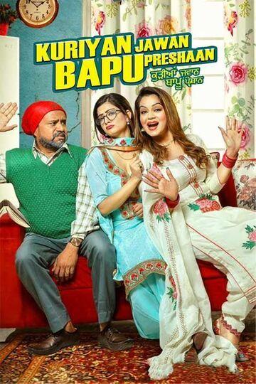 Kuriyan Jawan Bapu Preshaan (2021) Punjabi 480p HDRip x264 AAC 300MB ESub