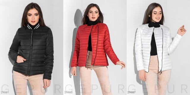 стеганые женские куртки