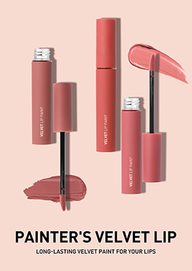 Lip paint with velvet texture that spreads softly on the lips without any stickiness and lasts all day long.