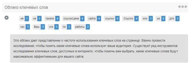 Screenshot-840.png