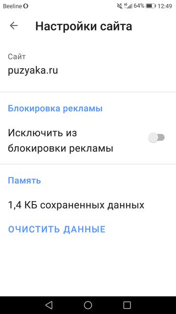 Screenshot-20200128-124943