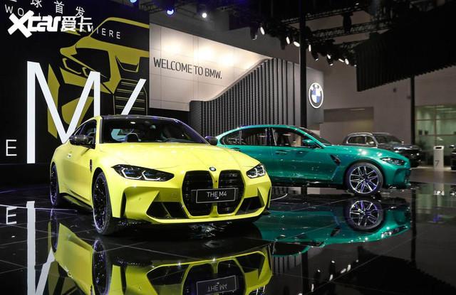 2020 - [BMW] M3/M4 - Page 22 04-F45-B29-F4-C1-4-F5-C-98-BE-F1-F3-EFD10823