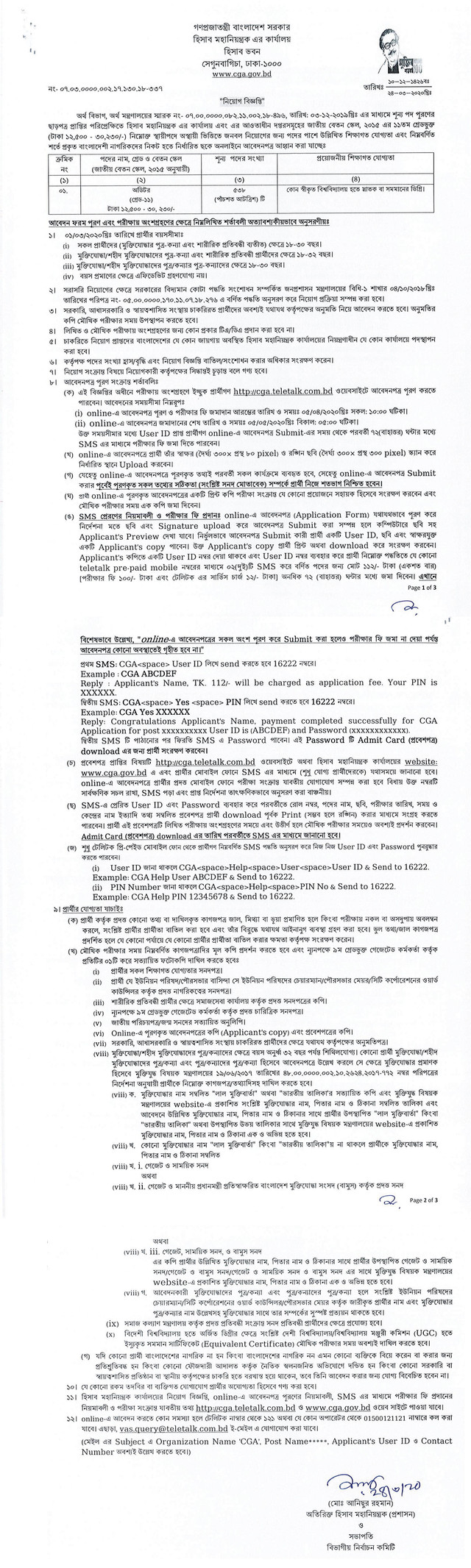 CGA-Auditor-Job-Circular