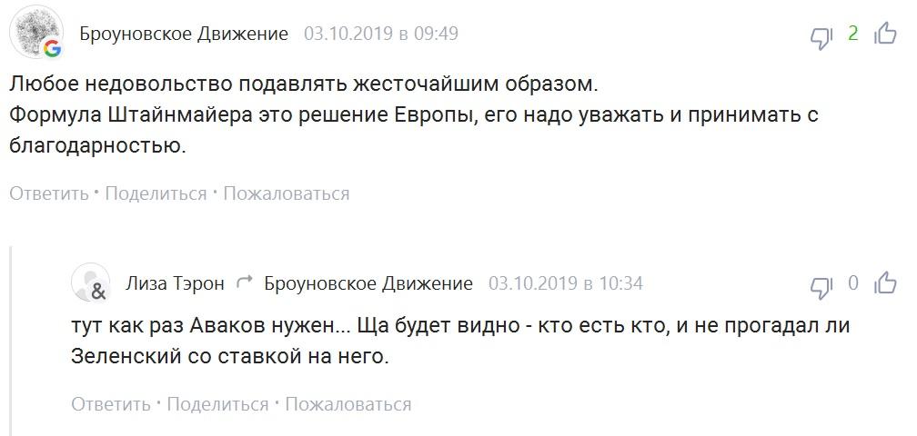 Від Штайнмаєра до Покрови: 12 днів, що можуть змінити Україну - Цензор.НЕТ 5847