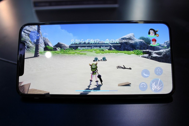 中國遊戲廠商藍港互動預告,將於9月27日港台/新馬時間10點舉辦的「TGS 2020 ONLINE」直播節目中,介紹《伊蘇 8 Mobile》(暫名)的最新情報,遊戲預定於2020年內推出。 Image