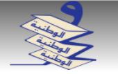 الشركة الوطنية للمنتجات الورقية