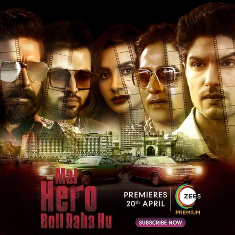 Mai Hero Boll Raha Hu (202) S01 Hindi Complete Web Series 480p HDRip x264 AAC 800MB ESub