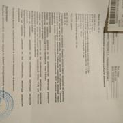 IMG-711e87780c3159adce6a494594edf2cc-V