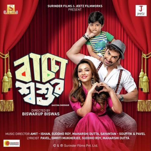 Baccha Shoshur 2019 Bengali Movie Web-dl x264 AC3