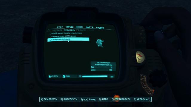 Fallout4-2020-03-24-15-45-21-176
