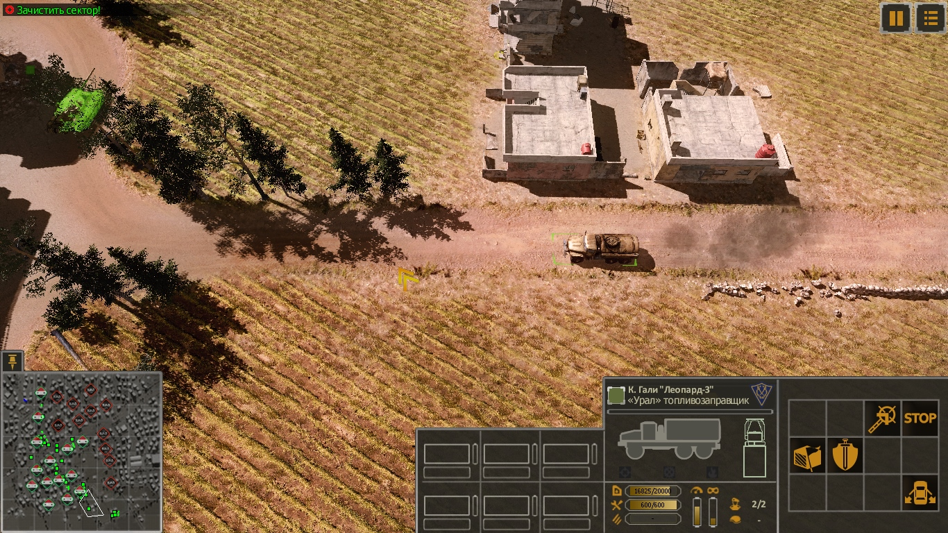 Speed-on-terrain-2
