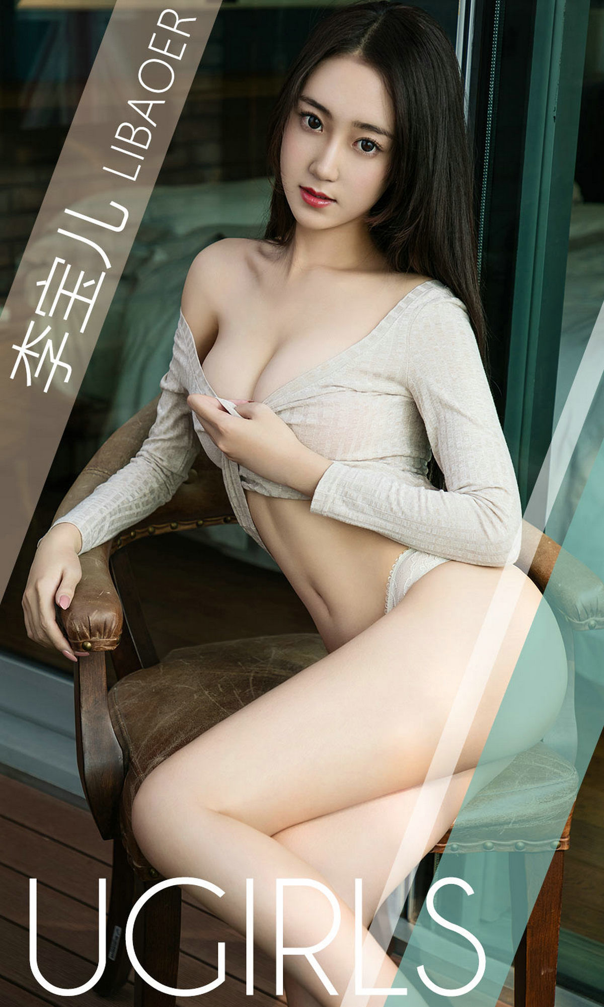 [Ugirls爱尤物] No.1382 李宝儿 - 淑女攻略