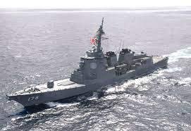 JS-ASHIGARA-DDG178