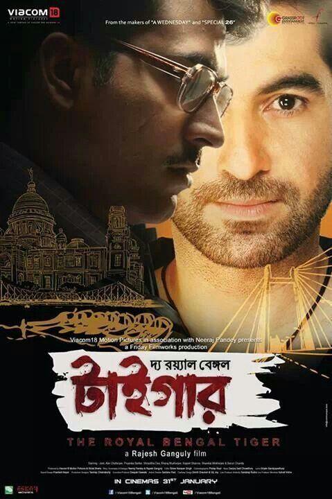 The Royal Bengal Tiger (2021) Bengali Movie 720p WEB-DL x264 AAC 700MB ESub