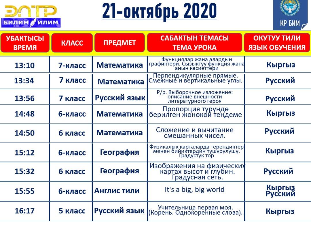 IMG-20201017-WA0022