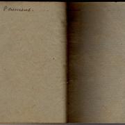 Zina Kolmogorova diary 16