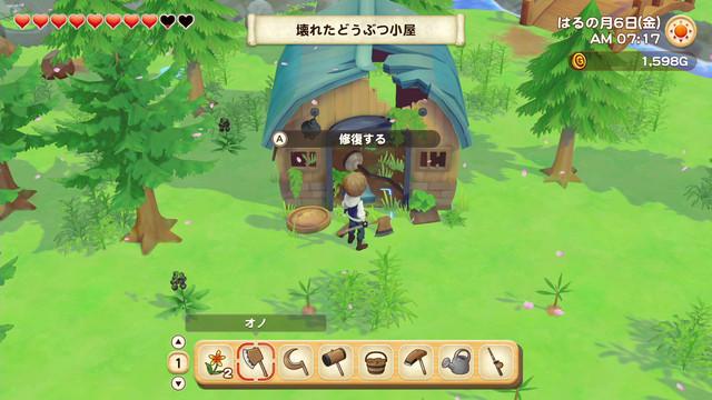「牧場物語」系列首次在Nintendo Switch™平台推出全新製作的作品! 『牧場物語 橄欖鎮與希望的大地』 決定於2021年2月25日(四)發售! 006
