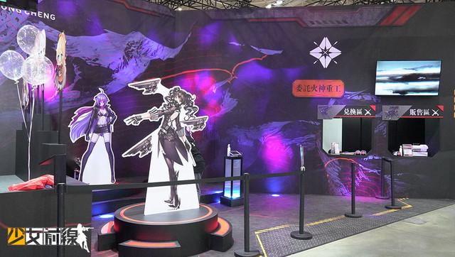 龍成網路《明日方舟》、《少女前線》台北國際電玩展 圓滿落幕官方公開展會花絮 011