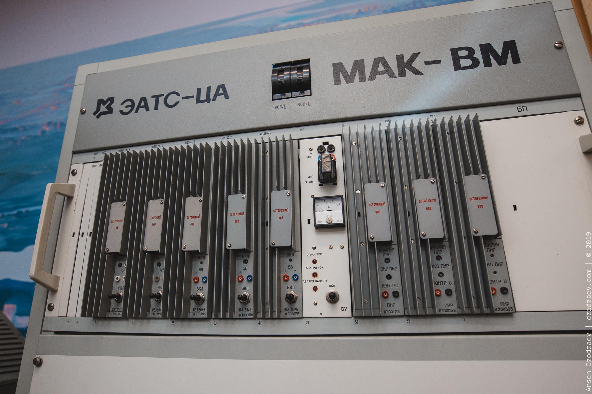ARS-0016