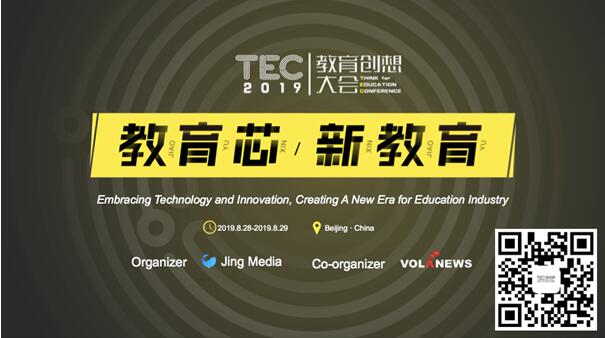 TEC 2019 : Insights into the Changing Year for the Education Industry