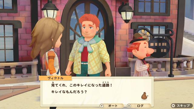 「牧場物語」系列首次在Nintendo SwitchTM平台推出全新製作的作品!  『牧場物語 橄欖鎮與希望的大地』 於今日2月25日(四)發售 041