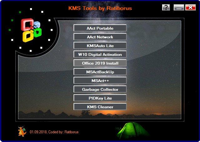 Ratiborus-KMS-Tools-01-08-2020