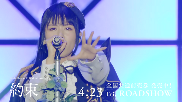 為記念BanG Dream! Roselia電影「約束」上映,特別公開歌曲「Neo-Aspect」 Live編年史 Screen-Shot-Video-ID-Q9m-Ekv-EWe2-M-Time-S-237