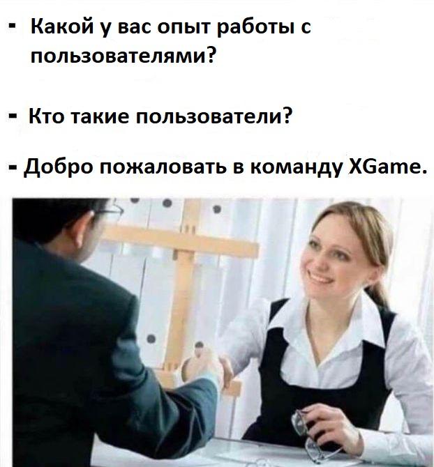 Mem.jpg