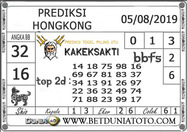 """Prediksi Togel """"HONGKONG"""" DUNIA4D 05 AGUSTUS 2019"""