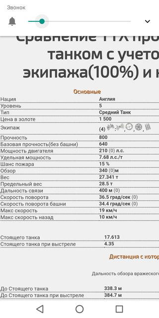 Screenshot-20200813-170952