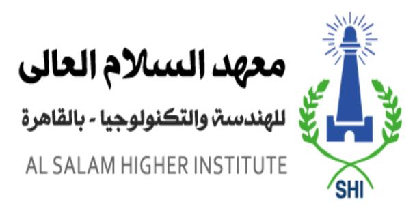 معهد السلام العالي للهندسة والتكنولوجيا