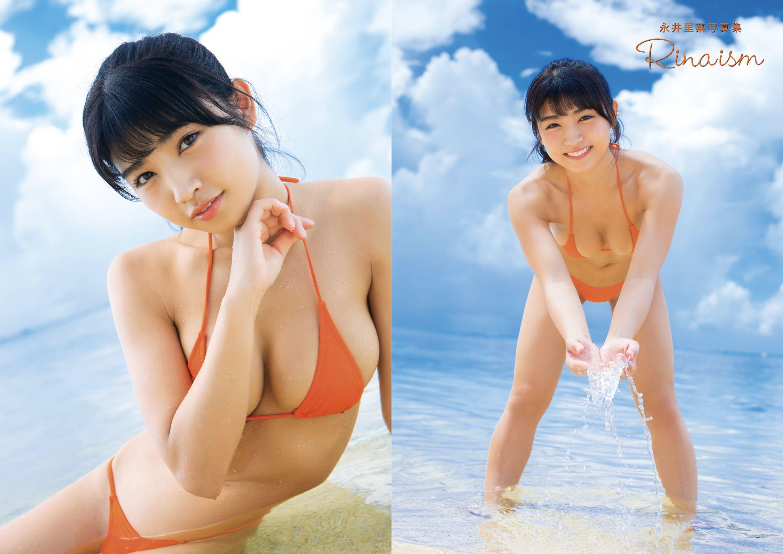 『Rinaism 永井里菜 写真集』Nagai-Rina-003