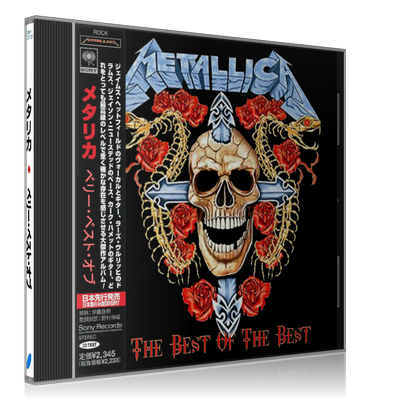 (Thrash Metal) Metallica - The Best of the Best (2CD) - 2017 [MP3, tracks, 320 kbps]