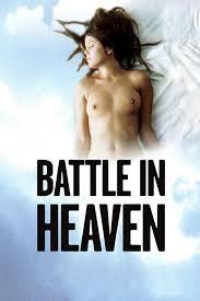 ბრძოლა ზეცაში BATTLE IN HEAVEN
