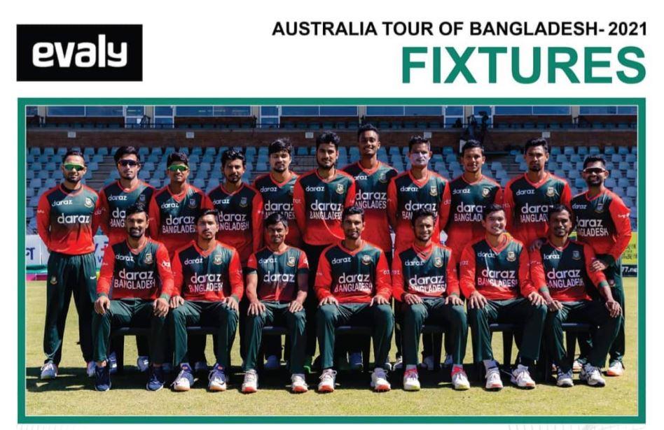 bd-match-fixtures-1